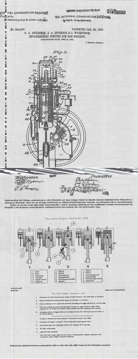 motor_patent